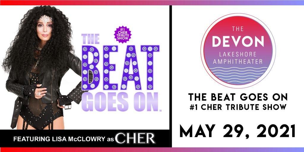 2021 Ticket Sliders Cher 13